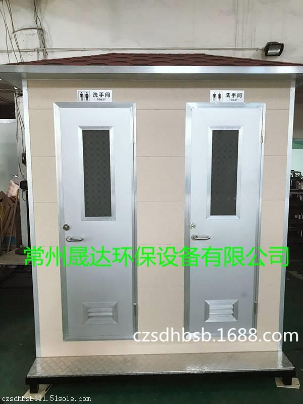 厂家直销苏州无锡常州地区各种移动厕所价格从优质量保证