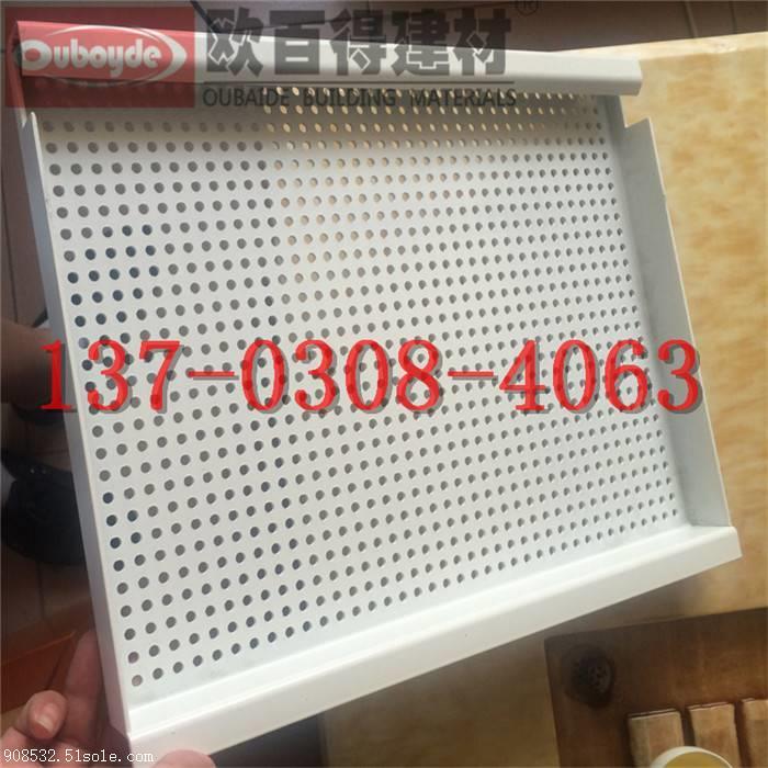 铝单板厂家 批量定制销售各种铝单板