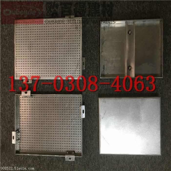 铝单板厂家 定制各种造型