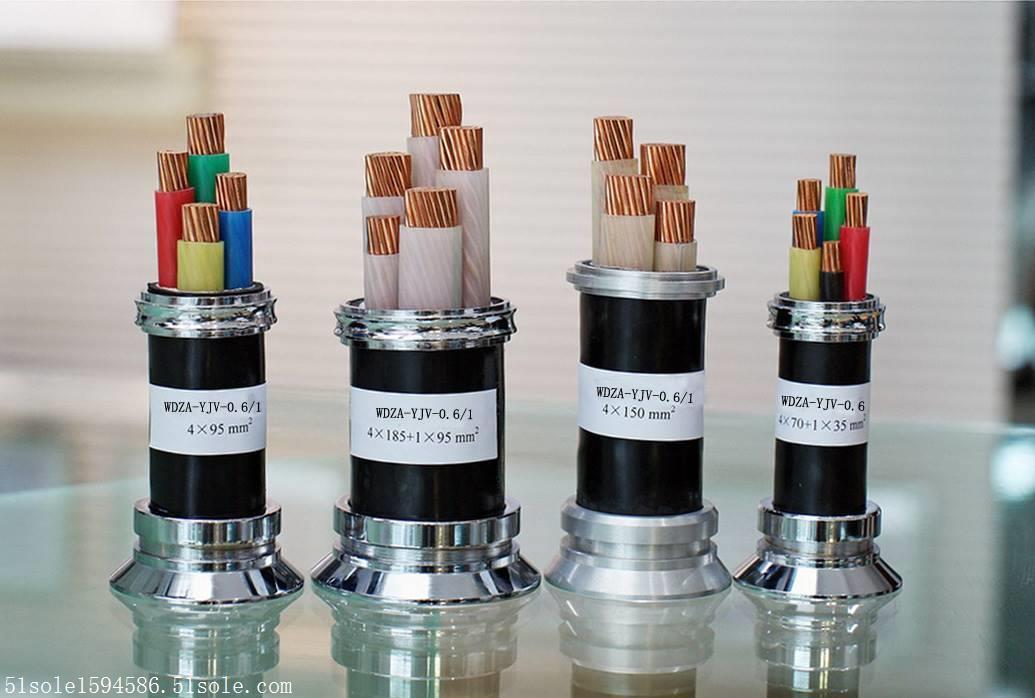 西安雁塔电线电缆生产厂家 低烟无卤电力电缆批发