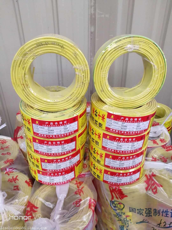 雁塔电线电缆生产厂家BV家装电线