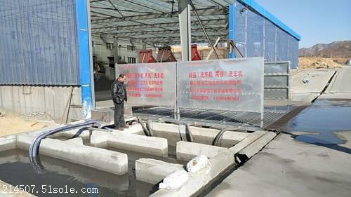 鹤壁洗车机大量热卖,划算的韩强工地洗轮机