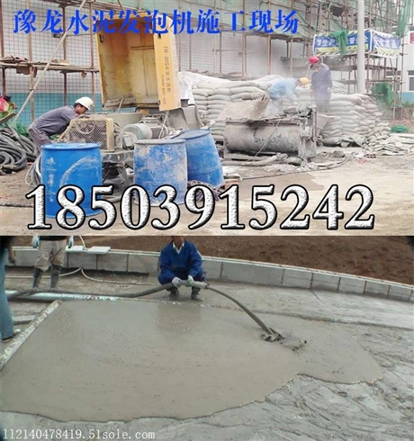 青海水泥发泡剂原理