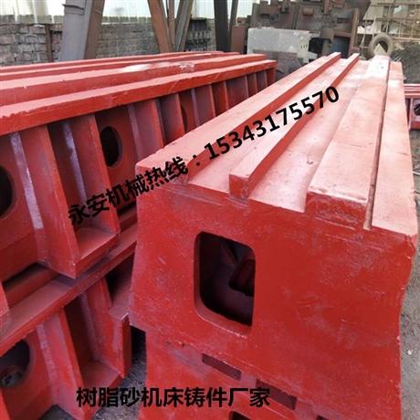 大型机床底座//机床床身铸造河北厂家