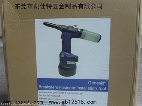 梅州kseet厂家销售电动抽芯铆钉枪、专业快速