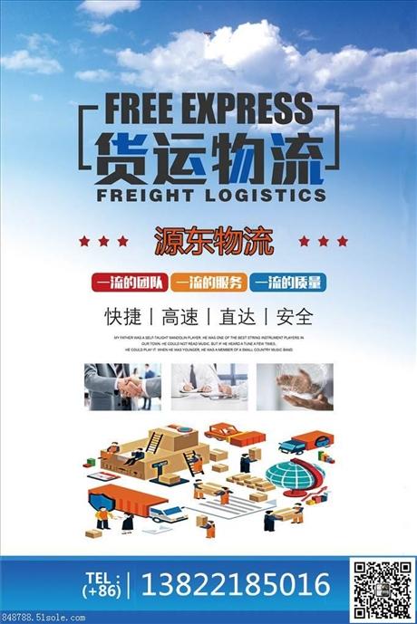 汕头槽罐车运输,液体运输,化工品运输,油脂油料食用油运输