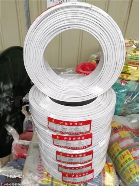雁塔电线电缆生产厂家RVV系列