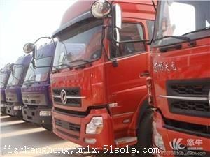 供应青岛港黄岛港集装箱运输车队