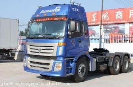 供应山东集装箱运输车队