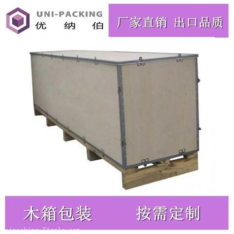 东莞木箱包装厂家 胶合板木箱 免熏蒸包装箱