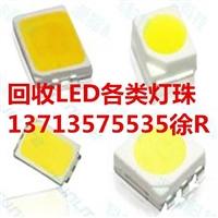 LED报废灯珠回收LED死灯回收