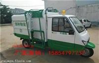 山东自装卸式垃圾车 挂桶式垃圾车