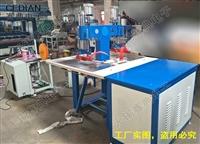 高速滑台式软膜边条烫边机,软膜扣边条焊接机,pvc软膜压膜机