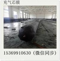 混凝土空心板充气芯膜质量可靠的厂家