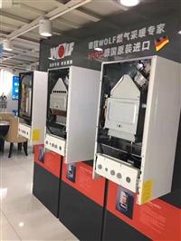 杭州威能锅炉专卖店加盟服务