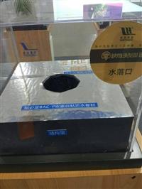 北京防水材料SPM 高分子自粘胶膜防水卷材