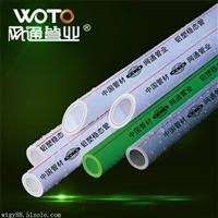 铝塑管批发铝塑管厂家铝塑管规格铝塑管价格暖气专用管