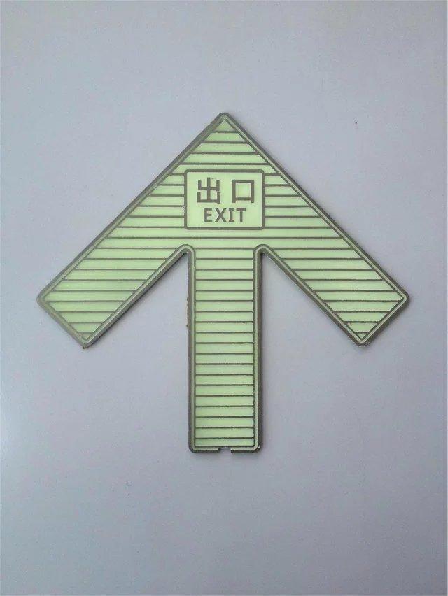 夜光不锈钢导向标识 地铁不锈钢指示牌