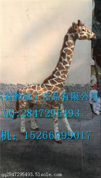 园林装饰仿真长颈鹿,室外装饰动物模型