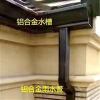 上海方管雨水管金属落水系统