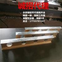 镁铝平尺 镁铝工字平尺 检验平尺 镁铝检验平尺规格齐全
