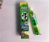 90g黑人牙膏厂家生产批发货源
