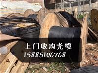 甘孜州高價回收光釬光纜高價回收光纜設備高價回收光纖設備