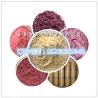 葡萄籽粉、葡萄籽面膜粉
