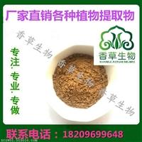 宁夏厂家香菇多糖 香菇多肽 香菇黄酮 香菇多糖 1公斤起订