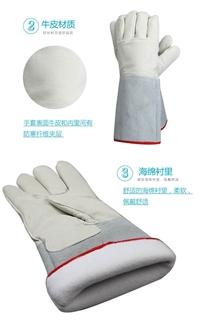 LNG防护手套 40CM防液氮耐低温冷库防冻手套干冰手套液氨液氧手套