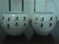 明国古瓷器酒杯现金收购价格排行