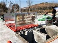 菏泽洗车机 韩强厂家出售合理的洗车台
