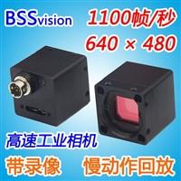 USB3.0高速工业相机 VGA分辨率 1100帧/秒 高速录像机 高速摄像机