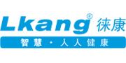 中山徕康医疗信息软件技术有限公司