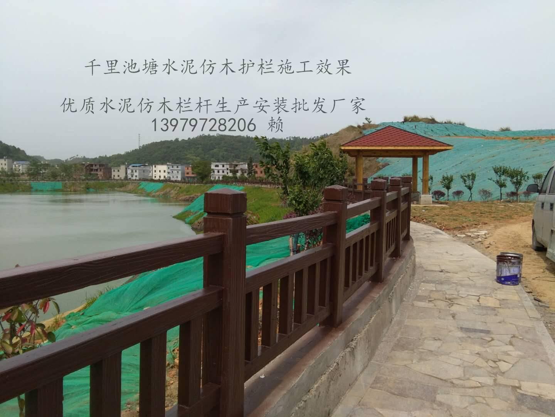 水泥仿木栏杆砼防护栏,水泥仿木栏木干怎样做
