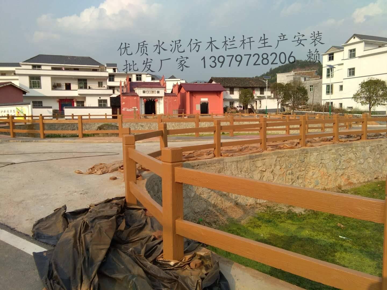 水泥仿木护栏优质生产批发