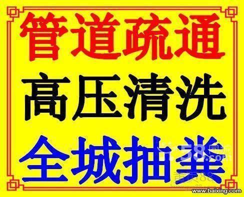 杭州管道清洗,杭州市政管道清淤
