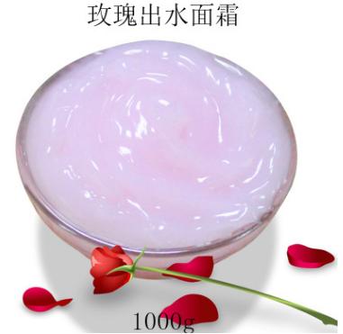 玫瑰嫩膚霜加工  化妝品面霜oem加工