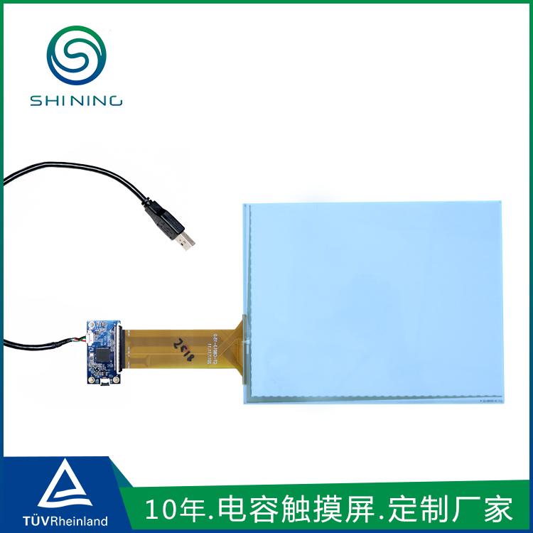 10.4寸电气控制系统电容式触摸屏 东莞