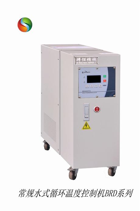 上海辊筒设备专用控温器水循环温度控制机120度