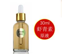 虾青素精华原液精华液30ML抗氧化紧致保湿化妆品OEM代工贴牌