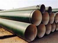 大口径聚氨酯保温钢管生产厂家