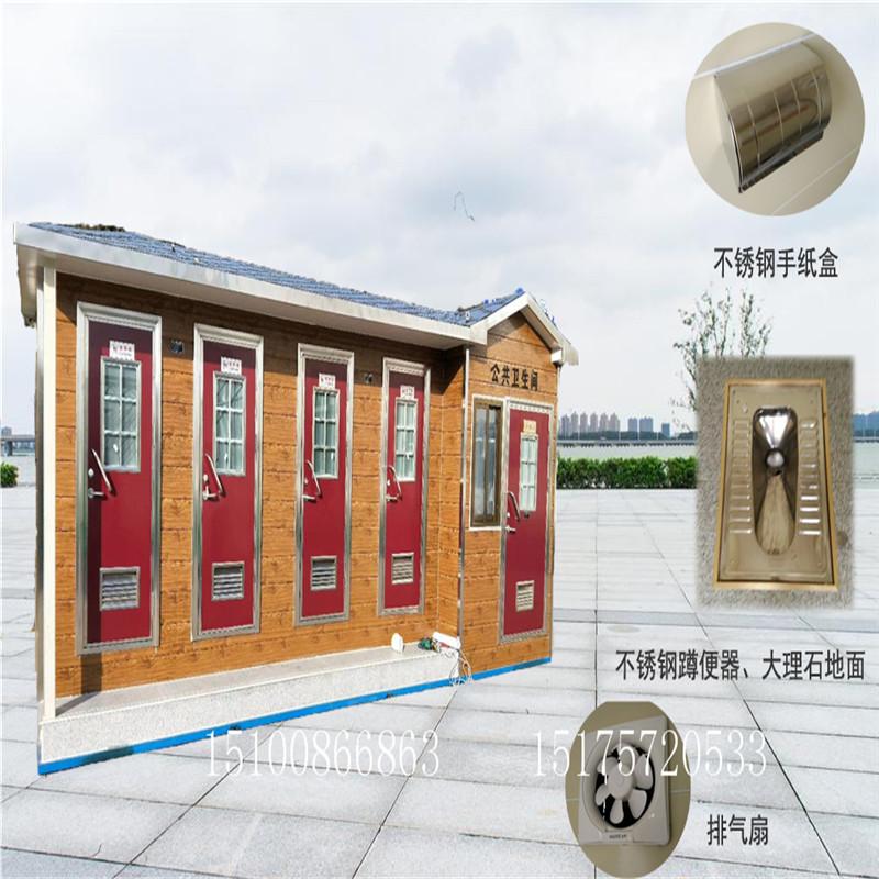内蒙古移动厕所旅游景区厕所环保生态厕所
