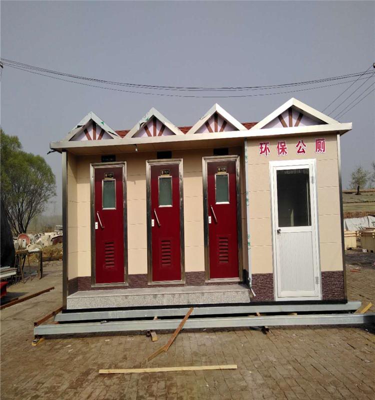 保定移动厕所生态环保厕所旅游景区厕所