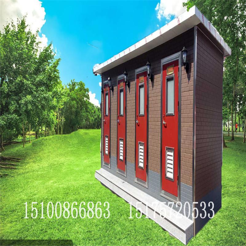 廊坊移动生态厕所旅游景区公共厕所