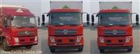 东风天锦气瓶运输车上户8.5厢长6米2-7米1