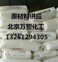 燕山石化聚乙烯6100M/60級
