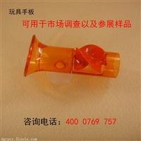 东莞手板模型打样厂家供应用于参展高端塑胶玩具手板加工