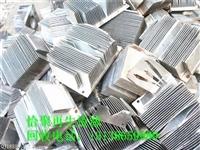 高价废铝回收,广州废铝回收