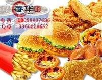 炸鸡汉堡培训云南哪里可以学炸鸡汉堡昭通哪里炸鸡汉堡技术好